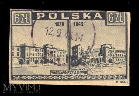 PL 417-1948