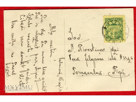 Marlene Dietrich Verlag ROSS 6267/2