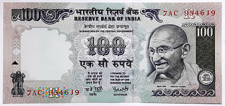 100 rupii 1996