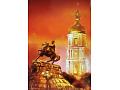 Zobacz kolekcję Ukraine - Kiev - Bogdan Khmelnitsky