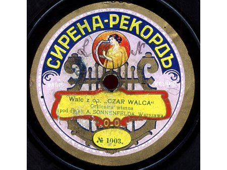 Syrena Record-najstarsza polska wytwórnia