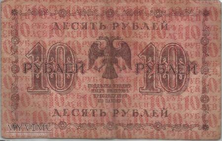 10 Rubli