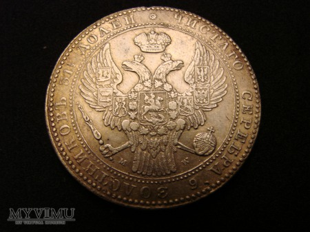 10 złotych 1836