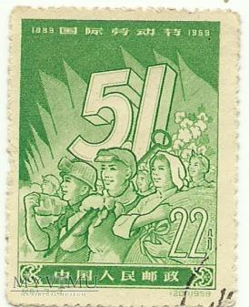 Święto Pracy - Chiny - 1959