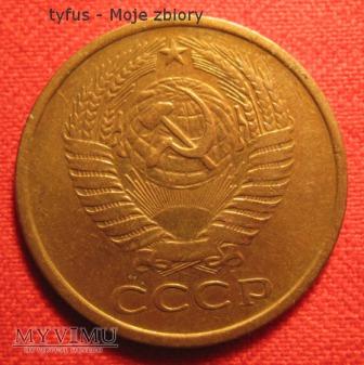 5 KOPIEJEK - ZSRR (1961)