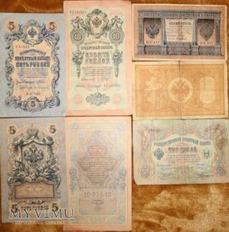 Stare Banknoty Rosyjskie