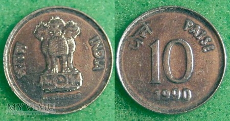 Indie, 10 Paise 1990