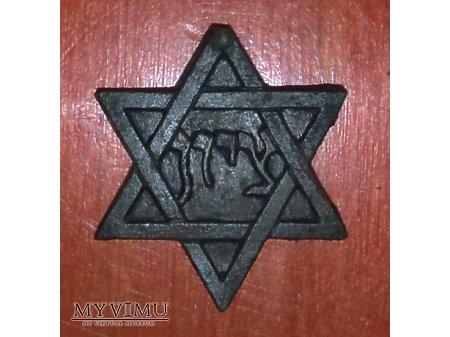 Duże zdjęcie Stary żydowski medalik