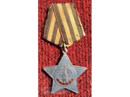 Order Chwały (sławy) III stopnia