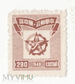 Znaczek 19 - Chiny