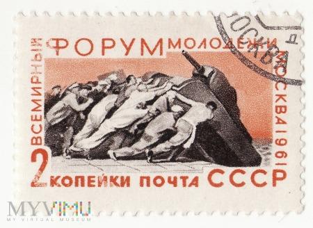 Duże zdjęcie Światowe Forum Młodzieży w Moskwie 1961