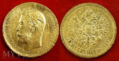 Rosja 5 rubli 1904 (kopia)