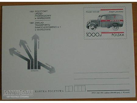 Duże zdjęcie Kartka pocztowa Polski Fiat 618