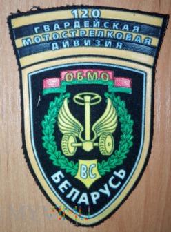 Samodzielny Batalion Zabezpieczenia Technicznego