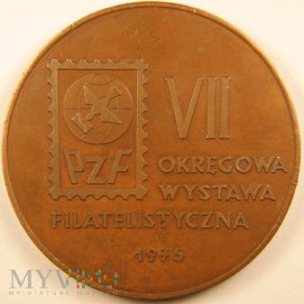 1975 - VII Okręgowa Wystawa Filat Solec Kujawski