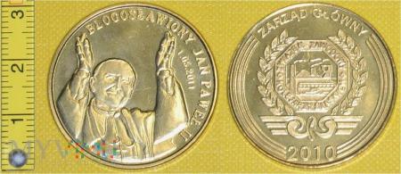 Medal kolejowy - związkowy ZZ Kolejarzy Śląskich