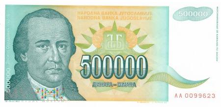 Jugosławia - 500 000 dinarów (1993)