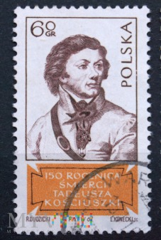 PL 1806-1967