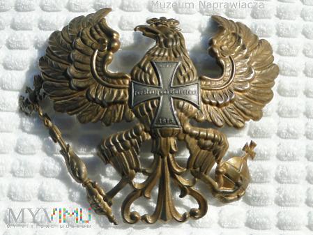 Wappen-płyta przednia m.95