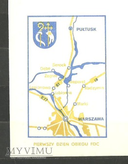 FDC Pułtusk