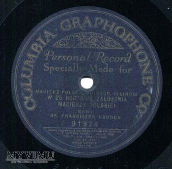 Duże zdjęcie Personal Record