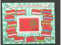 ZSRR flagi republik.