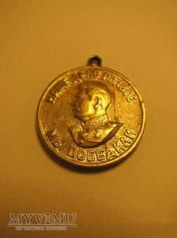Duże zdjęcie medal Za zwycięstwo nad Niemcami w Wielkiej Wojnie