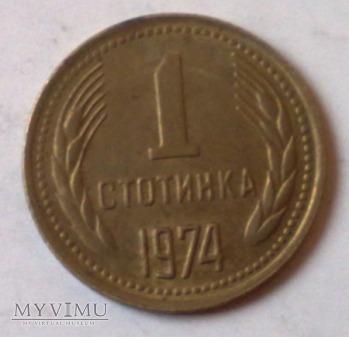 Moneta Bułgaria 1 stotinka 1974