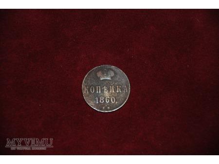 Duże zdjęcie kopiejka - 1860