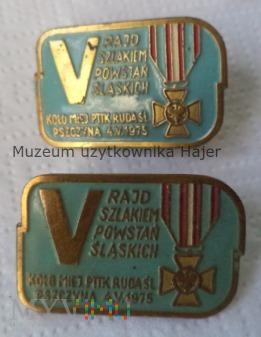 Powstanie Śląskie Rajd Szlakami Pszczyna 1975