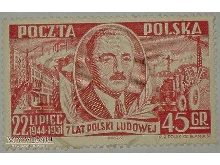 7 lat Polski Ludowej, Ursus C-45