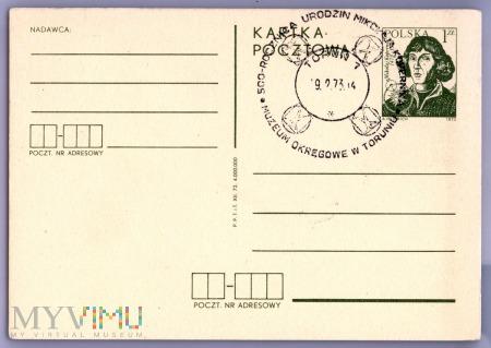 Duże zdjęcie Kartka pocztowa nr 14