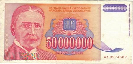 JUGOSŁAWIA 50000000 DINARA 1993 TYP B