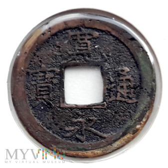 Moneta shin kanei