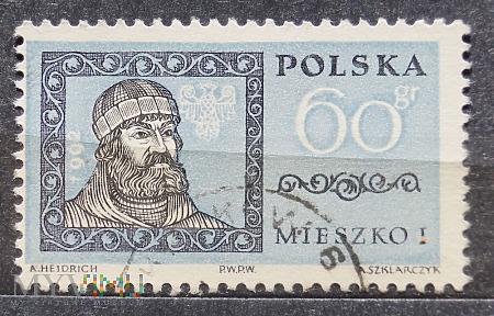 PL 1232