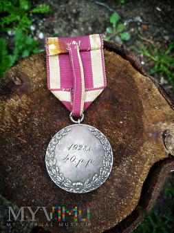 Medal 40 pułk piechoty (Dzieci Lwowskich)