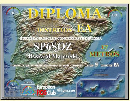 DEA-17M_ERC