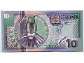 Zobacz kolekcję SURINAM banknoty