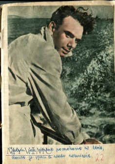 Vivien Leigh Clark Gable i inni scrapbooking