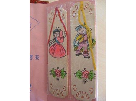 Chińskie drewniane - dzieci