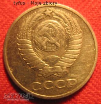 10 KOPIEJEK - ZSRR (1961)