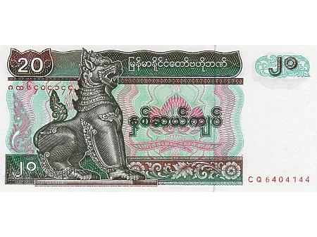 20 Kyats Myanmar