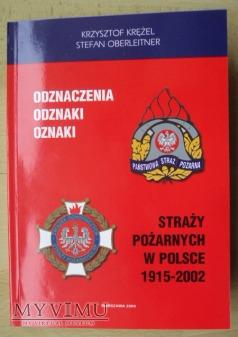 Pożarnicza Odznaka Sprawności Fizycznej - srebrna