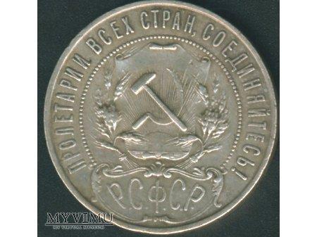 godło RSFSR 1921