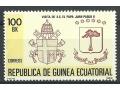 Visita Guinea Ecuatorial