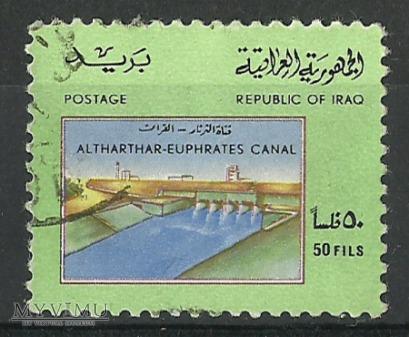 Buhajrat as-Sarsar