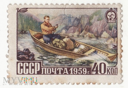 Znaczek z serii Turystyka ZSRR 1959