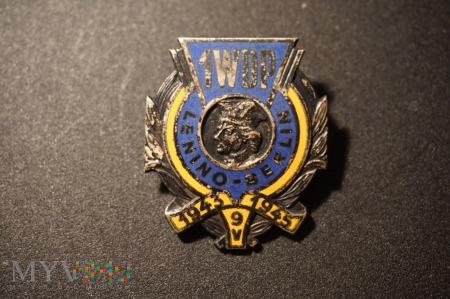 Pamiątkowa Odznaka Kościuszkowska 1WDZ