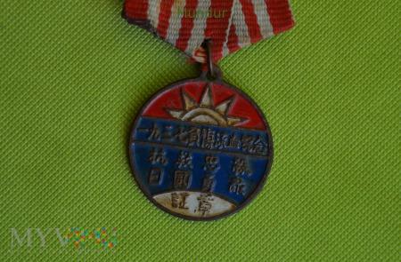 Medal za rany Kuomintang