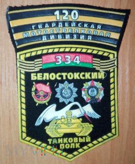 334 Pułk Pancerny Białystok
